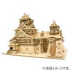 エーゾーン Azoneki-gu-mi 熊本城Withくまモン