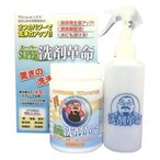 洗剤革命 SUPER洗剤革命 スプレーセット 300g│掃除用洗剤 万能洗剤 東急ハンズ