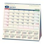 【ポイント10倍】【東急ハンズ】【2017年版・卓上】能率 NOLTY カレンダー卓上22 C223