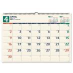 【ポイント5倍】東急ハンズ 【2017年4月始まり・壁掛】 日本能率協会 NOLTY カレンダー壁掛け14 U115