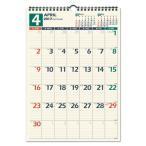 【ポイント5倍】東急ハンズ 【2017年4月始まり・壁掛】 日本能率協会 NOLTY カレンダー壁掛け32 U128