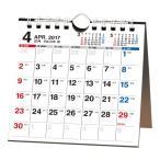 【ポイント5倍】東急ハンズ 【2017年4月始まり・卓上】 日本能率協会 NOLTY カレンダー卓上39 U239