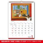 東急ハンズ 【2020年版・壁掛け】 マンハッタナーズカレンダー1 C921