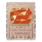 キャンメイク(CANMAKE) リップ&チーク ジェル 02 アップルマンゴーパフェ 1.5g 東急ハンズ
