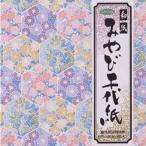 【ポイント10倍】【東急ハンズ】ショウワグリム みやび千代紙 23-1950