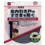 ニトムズ 新ソフトテープ 5×15×4│ガムテープ・粘着テープ 防水テープ 東急ハンズ
