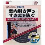ニトムズ 新ソフトテープ 10×50×2│ガムテープ・粘着テープ 防水テープ 東急ハンズ