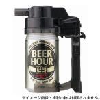 【東急ハンズ】タカラトミーアーツ T2A ビールアワー リッチブラック