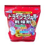 【ポイント10倍】東急ハンズ 豊田化工 ドライフラワー用 乾燥剤 1kg