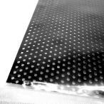 【ポイント10倍】【東急ハンズ】アルミパンチング板(黒) 0.5×200×300