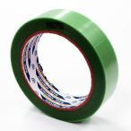 菊水 養生テープ 緑 25mm×25m│ガムテープ・粘着テープ 養生テープ 東急ハンズ
