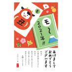 【年賀用品】古川紙工 お年玉年賀はがき __和_LIFE 21-026 東急ハンズ