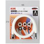 KVK シャワーホース1.6m PZKF2SIL−2白│お風呂用品・バスグッズ シャワーホース・フック 東急ハンズ