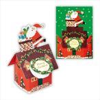 【ポイント10倍】【東急ハンズ】【クリスマス】ホールマーク 洋風クリスマスカード 立体 箔サンタハウス 710262