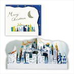【ポイント10倍】【東急ハンズ】【クリスマス】ホールマーク 洋風クリスマスカード 立体ミラー ニューヨーク 710293