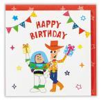 ホールマーク(Hallmark) ミニ誕生お祝いカード 立体 ディズニー 756383 トイ・ストーリー│カード・ポストカード バースデー・誕生日カー