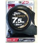 東急ハンズ BM PROコンベックス 7.5m BPM2575