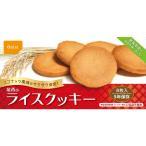 尾西食品 尾西のライスクッキー 5年間保存 44−R 8枚入り│非常食 乾パン・お菓子 東急ハンズ