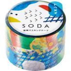 キングジム ソ−ダ(SODA) 透明マスキングテープ CMT30−008 パーツ│シール マスキングテープ 東急ハンズ