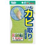 サンコー バス用カビ取りクリーナー GR BL−52│浴室・風呂掃除グッズ 風呂用スポンジ・ブラシ 東急ハンズ
