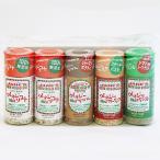【お買い得】ジェーン クレイジーミニ5本セット│調味料 塩・スパイス 東急ハンズ
