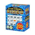 【ポイント5倍】東急ハンズ ビンゴカード200