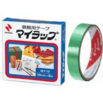 ニチバン マイラップ18mm MY−18 緑│ガムテープ・粘着テープ 透明テープ 東急ハンズ