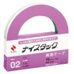 ニチバン ナイスタック 紙両面テープ 15mm×18m HW−H15│ガムテープ・粘着テープ 両面テープ 東急ハンズ