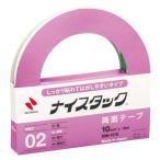 ニチバン ナイスタック しっかり貼れてはがしやすいタイプ NW−H10│ガムテープ・粘着テープ 両面テープ 東急ハンズ