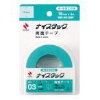 【ポイント10倍】【東急ハンズ】ニチバン ナイスタック 布用両面テープ NW-NU15SF 15mm