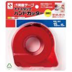 ニチバン Nハンドカッター一般 NW−15C│ガムテープ・粘着テープ 両面テープ 東急ハンズ