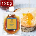 はちみつ NaTruly マカダミアハニー 120g オーストラリア産 はちみつ ハチミツ マカダミア 蜂蜜