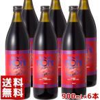 ハンズノニ サモア 半年熟成ノニジュース 900ml 6本セット