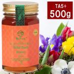 NaTruly ワイルドブッシュハニー TA5+ 500g オーストラリア産 はちみつ ハチミツ 蜂蜜 百花蜜 百花はちみつ 百花蜂蜜 マルチフラワー マルチフローラル
