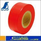 【在庫あり】【シンワ測定】マーキングテープ 蛍光オレンジ 73800