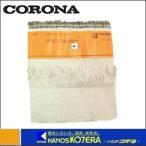 【CORONA コロナ】 対流型石油ストーブ用替芯[99010010003]SL-221形用 SL-66シリーズ用