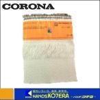 【CORONA コロナ】 対流型石油ストーブ用替芯 SL-111 [99010011003]