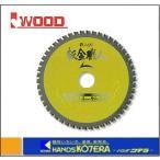 【IWOOD アイウッド】 『鉄人の刃』 板金職人 80×1.0×32P 〔99439〕