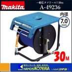 【makita マキタ】 一般タフリール7-30m(スリックホース)外径10.5mmX内径7mm 30M 〔A-49236〕エアホース