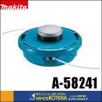 【makita  マキタ】純正部品 ウルトラメタルローラー4(ナイロンコードカッター)A-58241