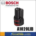 【近日入荷予定】【BOSCH ボッシュ】 純正部品 リチウムバッテリー10.8V2.0AH A1020LIB