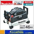 【makita マキタ】 高圧エアコンプレッサ 46気圧 11Lタンク AC461XLB 黒色