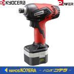 【RYOBI リョービ】 充電式インパクトドライバ BID-1250 最大締付トルク133N・m