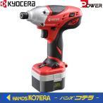 【在庫あり】RYOBI リョービ】 充電式インパクトドライバ BID-1260 最大締付トルク133N・m