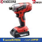 【RYOBI リョービ】 プロ用品 充電インパクトドライバー (18V) BID-1805 165N・mトルク