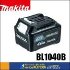 マキタ リチウムイオンバッテリー BL1040B 10.8V 4.0Ah A-59863