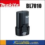【makita マキタ】 純正部品 7.2Vバッテリー 差込式 BL7010 1.0Ah [A-47494]