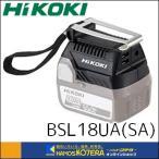 【メーカー欠品中・入荷予定12月】【HITACHI 日立工機】 USBアダプタ BSL18UA(SA) アダプタのみ