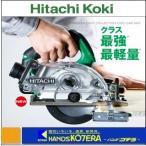【HITACHI 日立工機】コードレス集じん丸のこ C14DYBL(NN) 電池・充電器・ケース別売