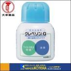 【大幸薬品】おくだけでウイルス除去! 風邪予防に!  クレベリン 60g CLEVERINGSHO 6〜8畳用